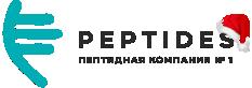 Peptides | НПЦРиЗ