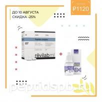 Набор Revilab ML-07 + ПК-09