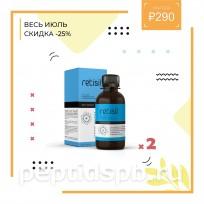 Набор Ретисил - 2 шт