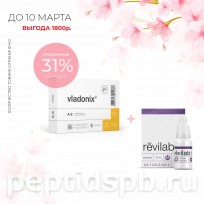 Набор Владоникс N60 + Revilab SL-03