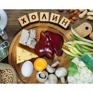 Холина битартрат (витамин B4): где содержится, свойства, польза и вред