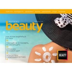Peptides Beauty - Июнь 2019