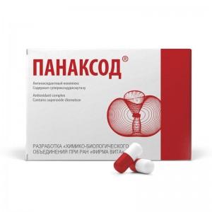 Клинические испытания препарата Панаксод