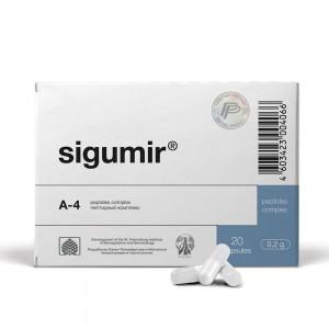 Сигумир - клинические испытания