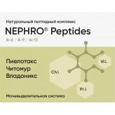 Nephro 180 Peptides - для мочевыделительной системы