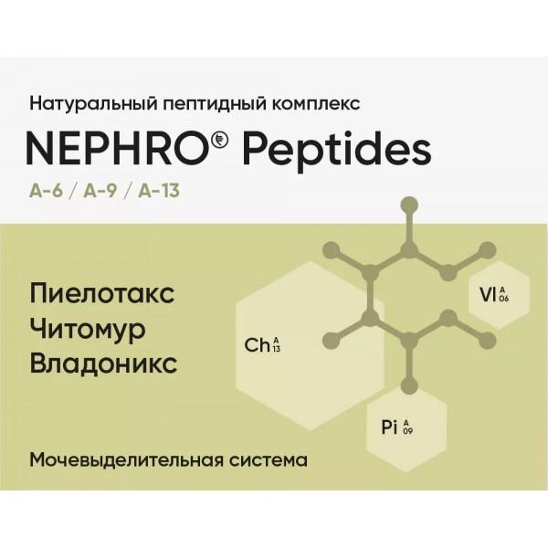 Nephro Peptides - для мочевыделительной системы