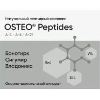 Osteo 180 Peptides - для опорно-двигательного аппарата
