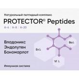 Protector 180 Peptides - для иммунной системы