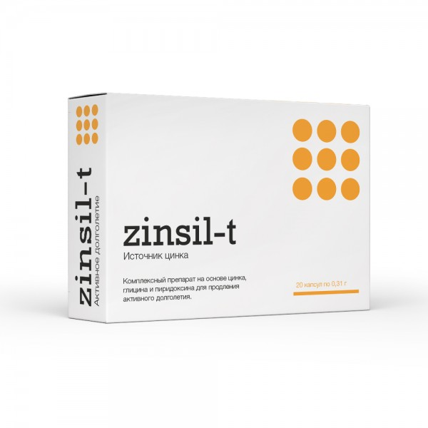 Цинсил-Т - источник цинка