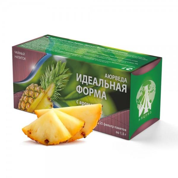 Чайный напиток Идеальная форма (с ароматом ананаса)