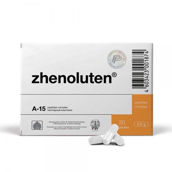 Женолутен N20 — пептиды яичников (А-15)